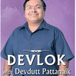 [PDF] [EPUB] Devlok with Devdutt Pattanaik 3 Download