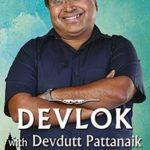 [PDF] [EPUB] Devlok with Devdutt Pattanaik (English, Paperback, Devdutt Pattanaik) Download