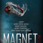 [PDF] [EPUB] Magnet Omnibus I (Lacuna; Magnet #1-5) Download