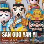 [PDF] [EPUB] San Guo Yan Yi: Romance of the Three Kingdoms (Chinese Classics Book 3) Download