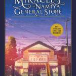 [PDF] [EPUB] The Miracles of the Namiya General Store Download