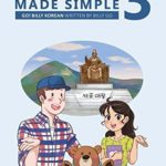 [PDF] [EPUB] Korean Made Simple 3: Continuing your journey of learning the Korean language Download