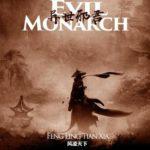 [PDF] [EPUB] Otherworldly Evil Monarch Download