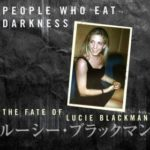 [PDF] [EPUB] People Who Eat Darkness: The Fate of Lucie Blackman Download