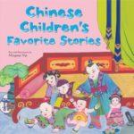 [PDF] [EPUB] Chinese Children's Favorite Stories Download
