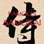 [PDF] [EPUB] Famous Samurai: Kamiizumi Nobutsuna Download