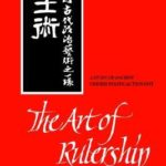 [PDF] [EPUB] The Art of Rulership: A Study of Ancient Chinese Political Thought Download