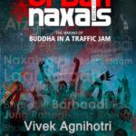 [PDF] [EPUB] Urban Naxals Download