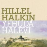 [PDF] [EPUB] Yehuda Halevi Download